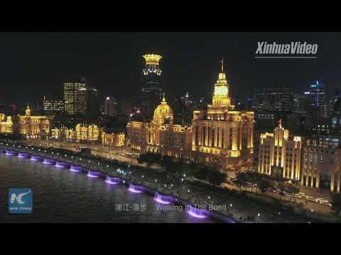 Welcome to CIIE!  Shanghai Bund fully upgrades light show