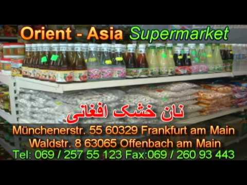 orient asiasupermarket