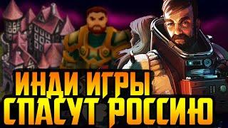Новые Русские игры