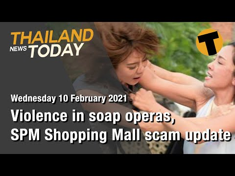 Thailand News Today | Violence in soap operas and SPM Shopping Mall scam update | February 10