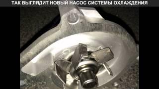 Автосервис / Ремонт системы охлаждения / Симферополь