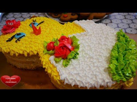 Торт цыпленок украшение торта белково заварным кремом украшение тортов в домашних условиях cake