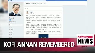 Kofi Annan devoted his life to peace and justice: S. Korean gov't