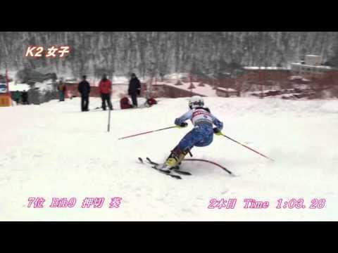 第8回北海道チルドレン選手権大会 K2女子SL