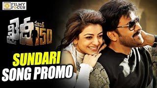 Sundari Song Trailer | Release on 24th Dec | Khaidi No 150 Movie Songs || Chiranjeevi, Kajal Agarwal