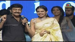 Sivani Rajasekhar Speech At Dorasaani Pre Release Event   Anand Deverakonda   NTV Entertainment