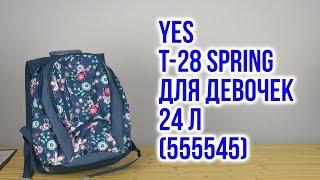 Розпакування Yes T-28 Spring для дівчаток 24 л 555545