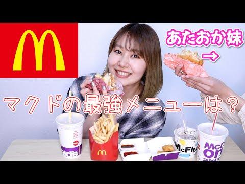門脇佳奈子YouTube投稿サムネイル画像