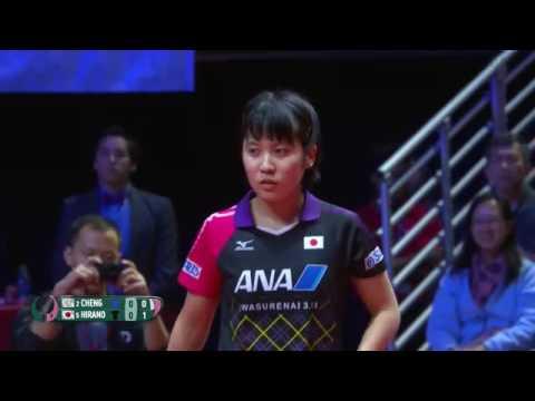 World Cup 2016 WS Final   HIRANO Miu vs CHENG I Ching 全體競技