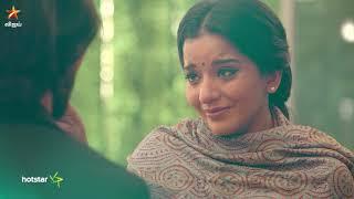 Adhe Kangal | 10th to 14th December 2018 - Promo