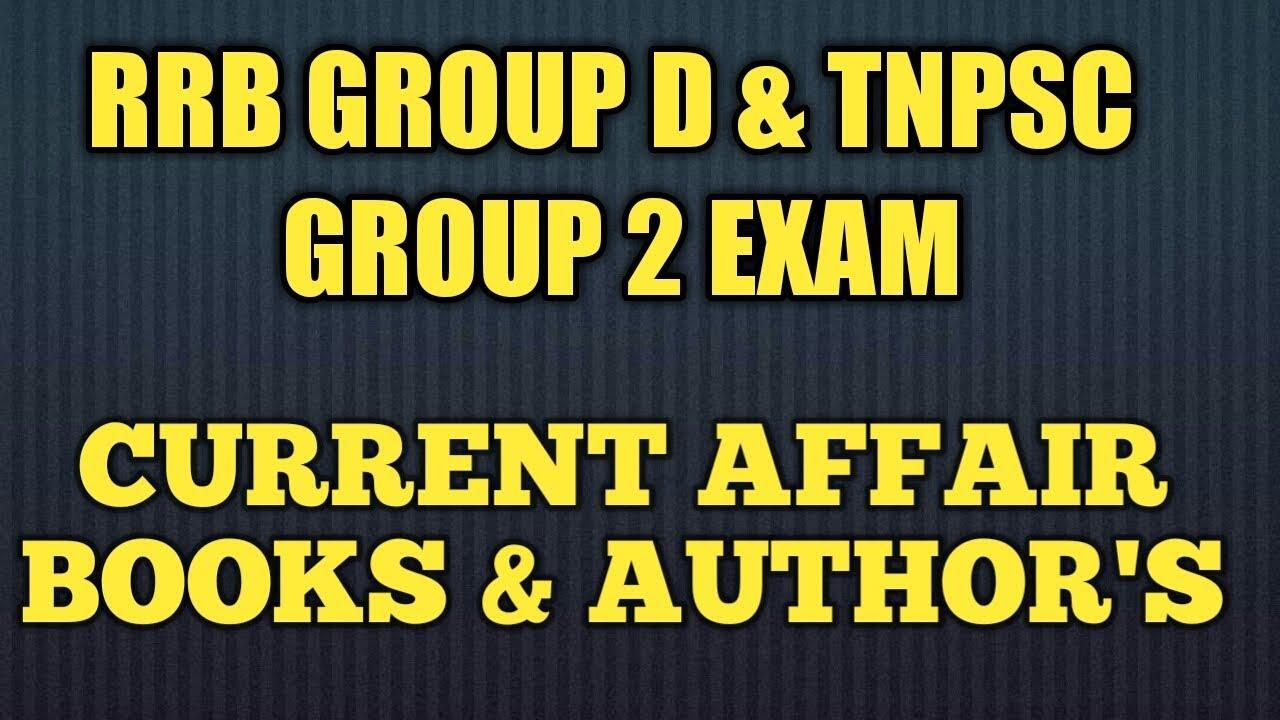 Current Affairs 2015 Pdf For Tnpsc