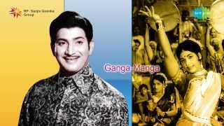 Ganga Manga   Husharu Kavalante song