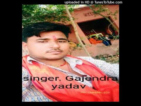 Gajendra Yadav Baba Dham 2019