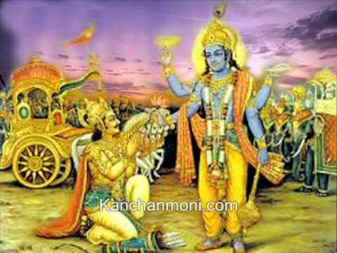 Bhagwat gita audio mp3 download
