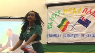 Ethiopian New Year Celebration