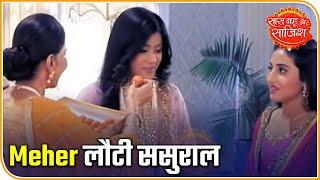 Gambar cover Meher Returns To Sasural | Choti Sardarni | Saas Bahu Aur Saazish
