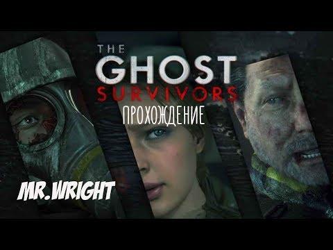 Выжившие Призраки уже здесь ► Resident Evil 2 DLC