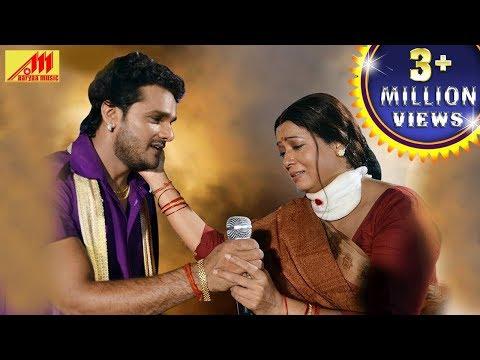 Khesari Lal ने छोड़ा गाना अपनी मां के लिए | Dil Ke Dawa Mile Na Dawakhana Mein | Bhojpuri Song 2018