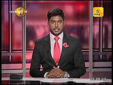 News 1st Lunch time Shakthi TV 1PM 11th November 2016
