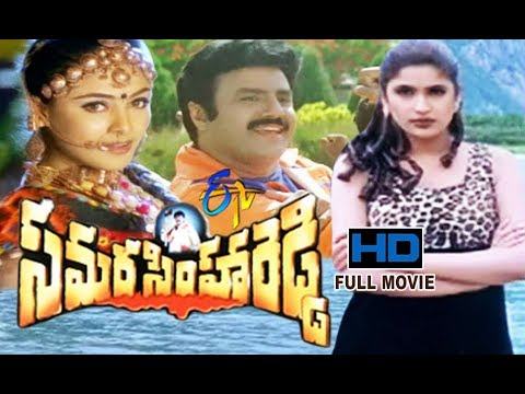 Balakrishna Hit Songs