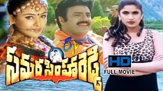 Samarasimha Reddy | 1999 Telugu HD Full Movie | Balakrishna | Simran | Anjala Zhaveri | ETV Cinema