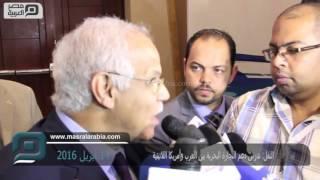 مصر العربية | النقل: ندرس دعم التجارة البحرية بين العرب وأمريكا اللاتينية