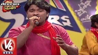 Osmania Campus Lo Udayinchina Song  | Telangana Folk Songs | Dhoom Thadaka | HD | V6 News