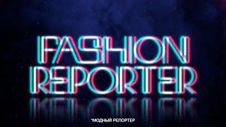 Fashion Reporter
