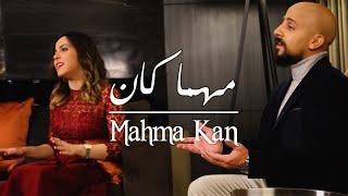 Mahma Kan مهما كان - (Mihriban Arabic Version ميهريبان بالعربي ) – Luai Ahmaro & Natalie Samaan