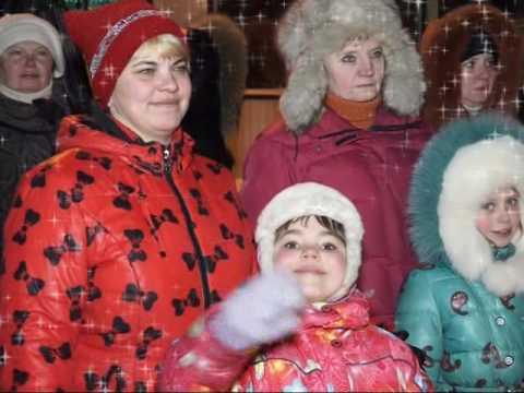Новый Год Усолье Сибирское 2017