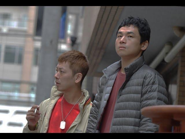 松浦慎一郎、梅田誠弘、遠藤祐美ら共演!映画『かぞくへ』予告編