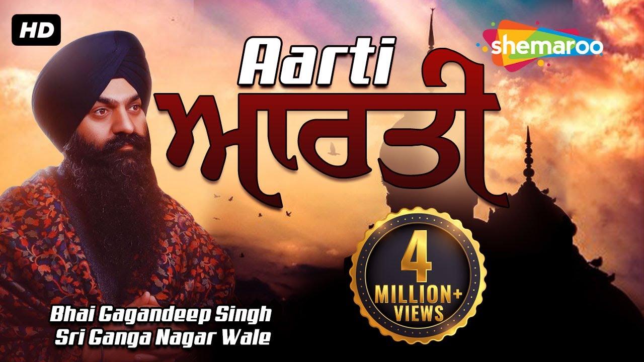Download Aarti   ਆਰਤੀ   Bhai Gagandeep Singh   Sri Ganga Nagar Wale   Gurbani   Guru Nanak Dev Ji