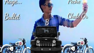 aage pache bullet chale aur beech mein gypsy kali mp3 song download
