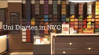 뉴욕일상 #9 | 유학생 브이로그 | 소호, 네스프레소…