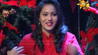 Hiruth Ekka Naththal - Tharu Daruwo | 24th December 2018