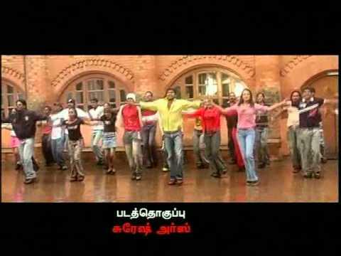 Vara vara aathi (HD) unseen FULL SONG