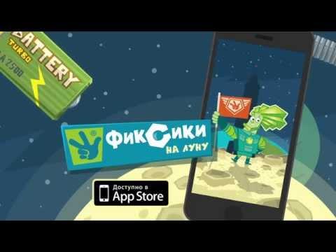 : Компьютерные игры на PC / Игры на iPhone / Новые