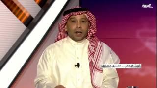 أمين الريحاني .. الصديق الصدوق