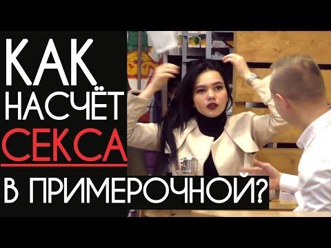 Рунетки - эро секс видео чат. BongaCams - Live ca girls.