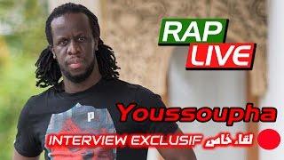 Youssoupha Interview exclusif RAP LIVE :  La Droitisation de la France et sa Retraite  ...