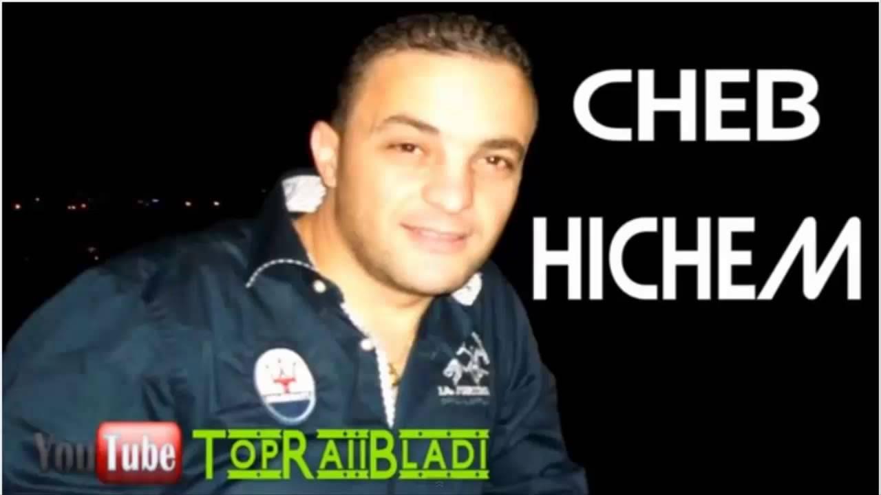 cheb hichem yhasbek rabi mp3