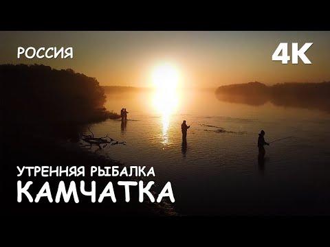 Мир Приключений - Удивительной красоты рассвет. Камчатка река Опала. Kamchatka Magnificent Sunrise