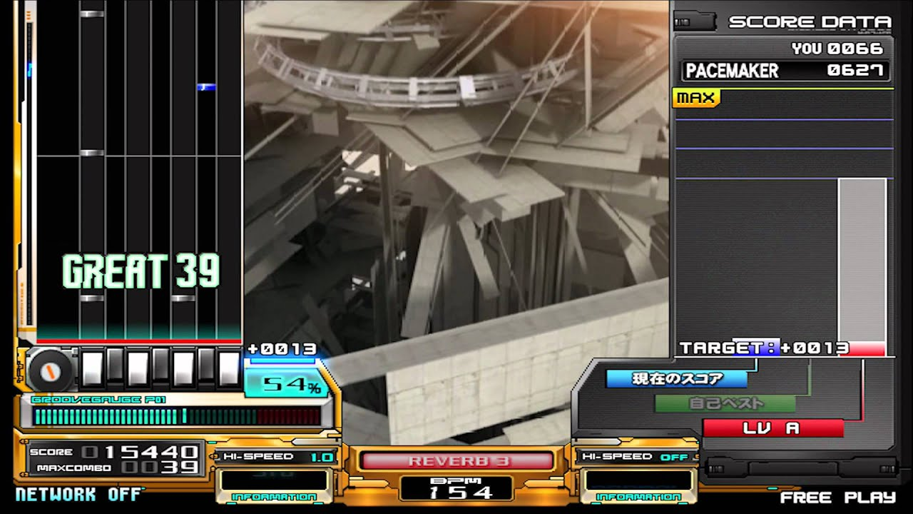 beatmania IIDX 18 Resort Anthem HDD + beatfree