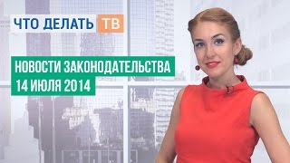 видео консультант 1С Симферополь