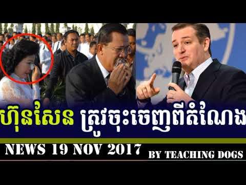 Cambodia News Today RFI Radio France International Khmer Night Sunday 11/19/2017