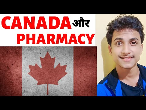 How To Study Pharmacy In Canada ? 🔥🔥❤ How To Study Abroad ? 😇