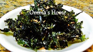 Recipe: Sweet and Salty Roasted Dried Seaweed, Laver Chips, Healthy Snack or Korean Side Dish