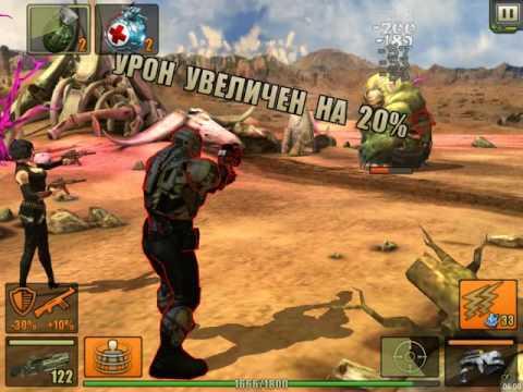 Обзор новой игры Эволюция Evolution
