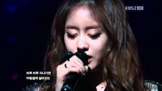 Dream High 2 - Park Jiyeon (Rian) singing Haru Haru ep 16