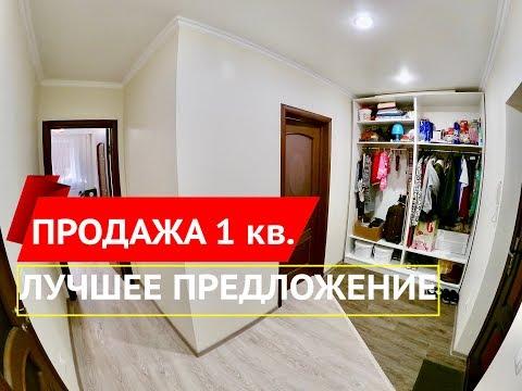 👍Купить квартиру в Краснодаре ул Жигуленко Продажа квартир в Краснодаре